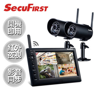 【SecuFirst】黑騎士數位無線監視錄影機超值組(攝影機x2+主機螢幕)/DWS-B011+DWS-B01S