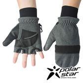 PolarStar 防風翻蓋兩用手套『灰』P16608 防風手套│保暖手套│防滑手套│刷毛手套│機車手套