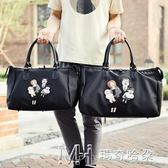 大號韓版旅行李包短途旅行手提袋大容量旅行袋男女簡約款旅游包   瑪奇哈朵