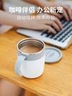 攪拌杯 溫差自動攪拌杯免充電動二代便攜咖啡降溫杯黑科技磁力化懶人水杯 米家