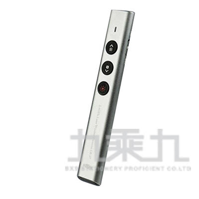 INTOPIC無線2.4GHz雷射簡報筆-紅光(灰) MS-LR27-GR