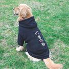 大狗狗衣服秋冬裝金毛犬加厚薩摩耶中型犬大型犬秋季拉布拉多冬季 免運