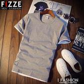 夏季男士短袖T恤圓領純色體恤打底衫韓版修身半袖上衣服潮男裝薄-Ifashion