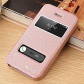 店慶優惠-iphone4s手機殼套蘋果4代保4S翻蓋式皮套