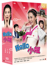 Hello!小姐 DVD【雙語版】( 李多海/李智勳/河鍚鎮/延美珠/朱鐘赫 ) [哈囉小姐]