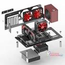 電腦機箱 Venus個性diy壓克力臥式水冷透明機箱 開放式台式機架電腦主機箱T