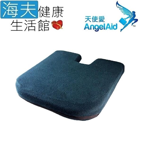 【海夫健康生活館】天使愛 Angelaid 脊椎舒壓坐墊(MF-OR-001)