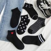 黑色短襪子女淺口薄款ins潮夏季薄款純棉短款男夏天透氣短筒船襪 晴天時尚館