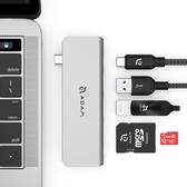 三年保固*同級最高規【ADAM 亞果元素】5E USB-C 五合一高速供電讀卡多功能集線器