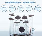 ~金聲樂器~Q DRUM S 301 充氣式電子鼓電子鼓 製便攜式附鼓棒踏板