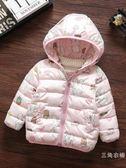 女寶寶羽絨棉服1女童棉衣2嬰兒童裝冬季棉襖外套洋氣3歲幼兒冬裝【雙11購物節 7折起】