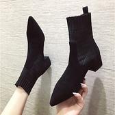 尖頭短靴 秋冬保暖 瘦瘦靴 中跟粗跟彈力襪靴