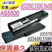 ACER 電池-宏碁電池 ASPIRE 5500,5501,5502,5504,5570,5580,5600,LIP6220QUPC SY6,BATEFL50L9C72