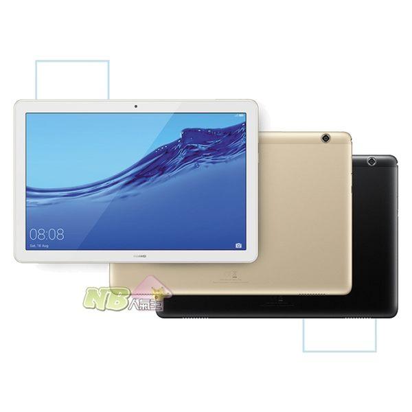 HUAWEI MediaPad T5 10 10.1吋 ◤0利率,送專用皮套+保護貼+觸控筆◢ FHD螢幕 平板 K659 (3G/32G)