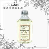 Durance 朵昂思 橄欖樹大地擴香補充瓶 250ml【巴黎丁】