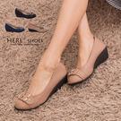 [Here Shoes]3色 簡約舒適金...