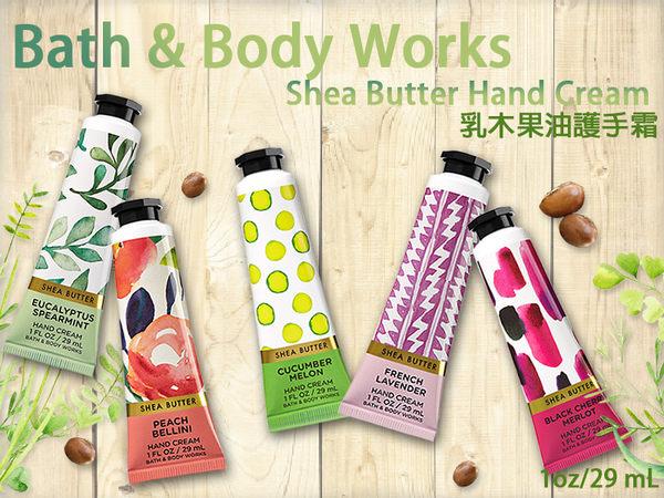 Bath&Body Works 香氛乳木果柔膚護手霜系列 29ml BBW美國原廠【彤彤小舖】