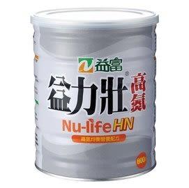【益富】益力壯高氮(瓶)