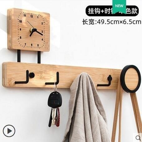 掛鉤置物架入戶進門口衣服掛衣架壁掛牆上衣帽掛衣鉤