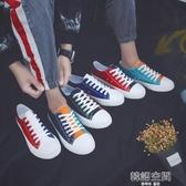 帆布鞋 2020夏季新款帆布鞋男韓版百搭休閒板鞋學生鴛鴦潮鞋潮流透氣布鞋 韓語空間