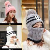 女秋冬季針織帽潮百搭甜美可愛毛絨加厚保暖毛線帽 sd4398【衣好月圓】