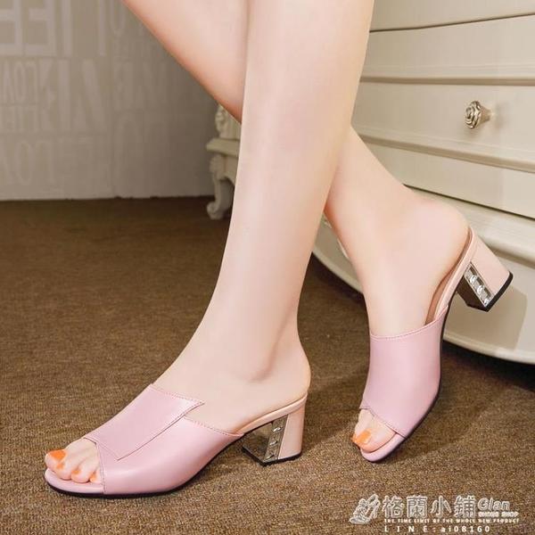 涼拖鞋女時尚外穿夏季新款魚嘴中跟粗跟一字拖女涼鞋41碼 格蘭小舖 全館5折起