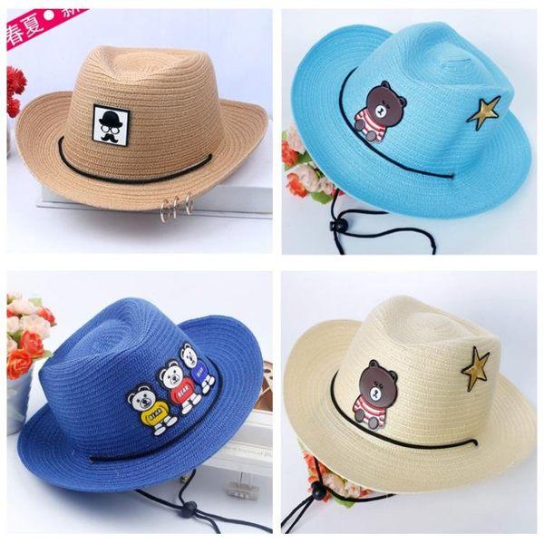男寶寶帽子夏草帽兒童帽子男童遮陽太陽帽涼帽夏季小男孩子帽夏天【跨店滿減】