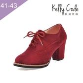 大尺碼女鞋-凱莉密碼-簡約風百搭入門款高跟踝靴7.5cm(41-43)【YN2531】紅色