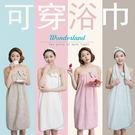 【Wonderland】超強吸水韓版蝴蝶...