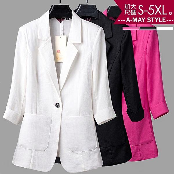 加大碼-七分袖薄款西裝外套(S-5XL)