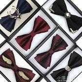 男士蝴蝶結領結男結婚新郎伴郎西裝襯衫兄弟團年會黑色英倫領帶潮『小淇嚴選』