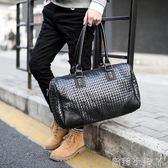 旅行袋原創韓版男包純手工編織潮包手提斜挎包旅行包單肩包潮流大包包 蘿莉小腳ㄚ