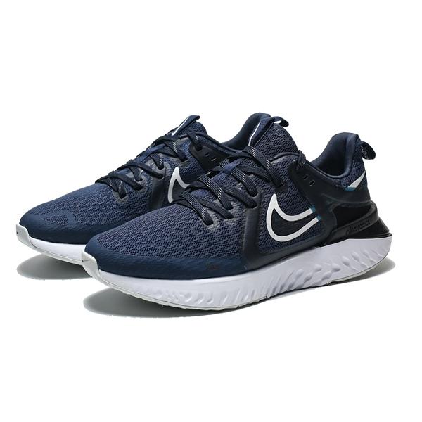 NIKE LEGEND REACT 2 深藍 網布 緩震 回彈 訓練 慢跑鞋 男 (布魯克林) AT1368-401