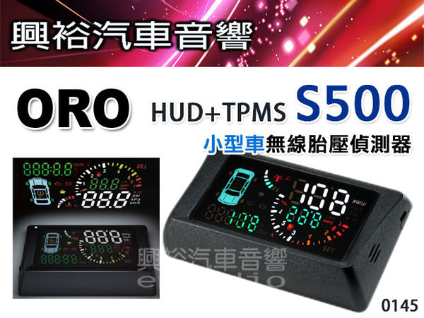【ORO】S500 小型車無線胎壓偵測器 HUD顯示器+TPMS胎壓監測系統