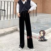 金絲絨寬褲 女秋冬高腰垂感寬鬆直筒休閒黑色墜感拖地褲絲絨長褲 2色
