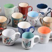 聖誕交換禮物-陶瓷水杯3個裝微瑕疵馬克杯咖啡杯辦公室家用茶杯大容量