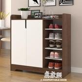 歐意朗鞋櫃多功能簡約現代門廳櫃簡易玄關鞋櫃隔斷櫃歐式鞋架儲物YYJ 易家樂