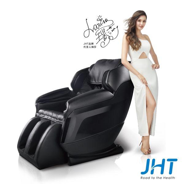 JHT 摩幻深捏3D手感按摩椅K-318 送按摩枕