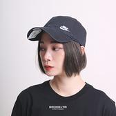 NIKE 運動帽 老帽 NSW 黑 刺繡小logo 可調式 棒球帽 (布魯克林) AO8662-010