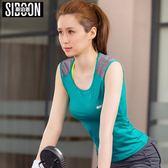 瑜伽背心女帶胸墊套裝文胸上衣運動套裝女健身房跑步瑜珈服「伊衫風尚」