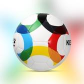 4號足球兒童4號球四號青少年訓練球 免運