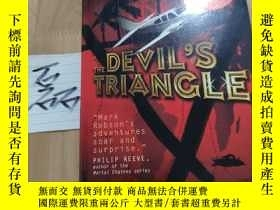 二手書博民逛書店the罕見devil s triangleY15335 見圖 見圖