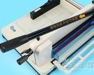 古德A3/A4大型切紙機厚層切紙刀不干膠手動重型裁切機壓痕機切割機名片切卡 小時光生活館