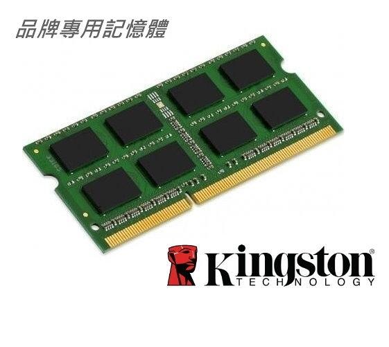 金士頓 8GB DDR4 2666 品牌專用筆記型 記憶體 KCP426SS6/8