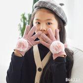 女童手套 羊毛女童手套冬寶寶加絨公主加厚保暖小學生分指兒童 nm13772【甜心小妮童裝】