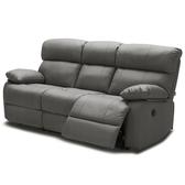 KUKA HOME 威爾森 電動皮沙發 三人座 2559 M5655/SP 3S