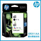 HP 61黑色+61彩色 原廠墨水匣 CR311AA 組合包 墨水匣 印表機墨水