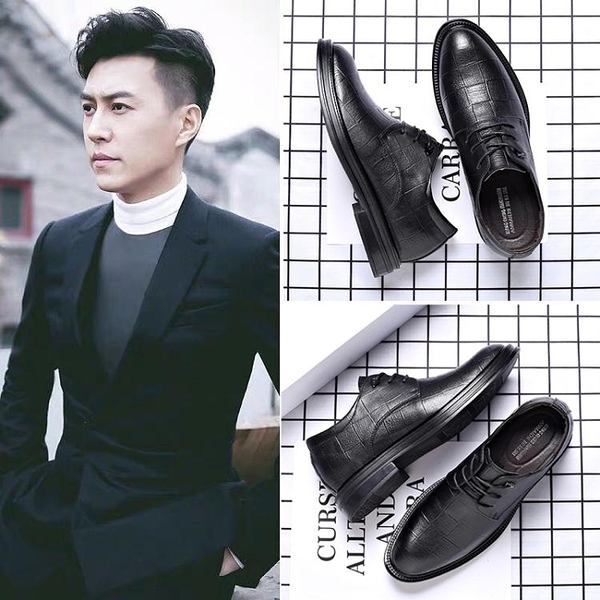 皮鞋男士夏季韓版英倫黑色尖頭休閒鞋商務正裝內增高透氣男鞋 夢幻小鎮