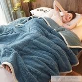 加厚三層毛毯被子珊瑚絨毯雙層法蘭絨冬季用保暖小午睡毯子女床單 夏季新品