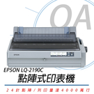 【高士資訊】EPSON LQ-2190C...